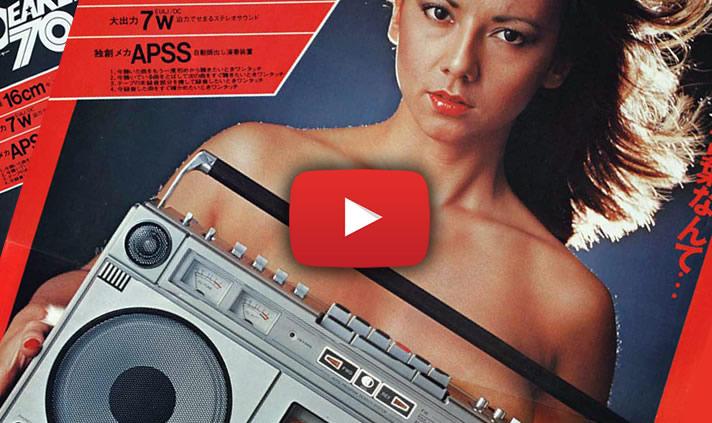 6 flashbacks internacionais que balançaram os anos 80