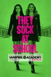 Todas as músicas do filme academia de vampiros o beijo das sombras