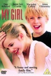Todas as músicas do filme meu primeiro amor