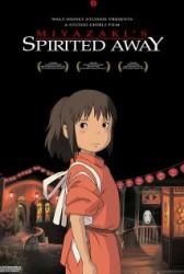 Todas as músicas do filme a viagem de chihiro